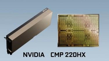 Ampere A100ベースのCMP 220HXが登場へ。ハッシュレートは210MH/s