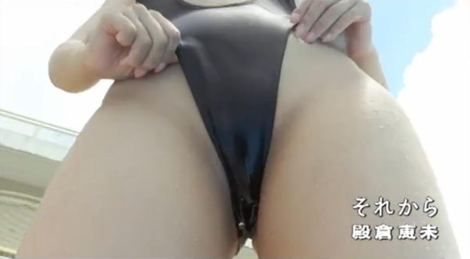 殿倉恵未 (39)