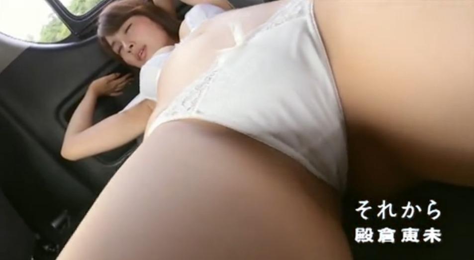 殿倉恵未 (37)