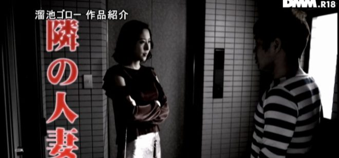 松下紗栄子 (11)