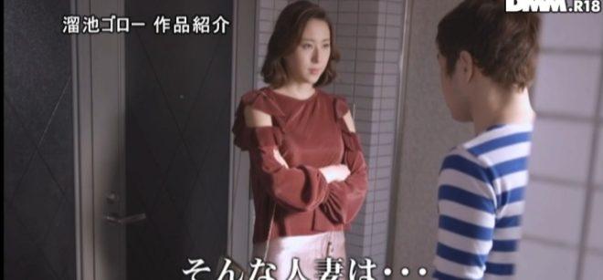 松下紗栄子 (13)
