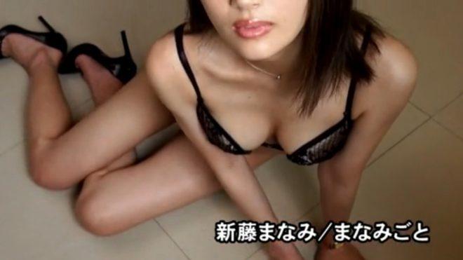 新藤まなみ (22)