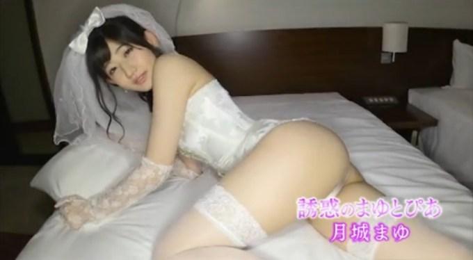 月城まゆ (35)