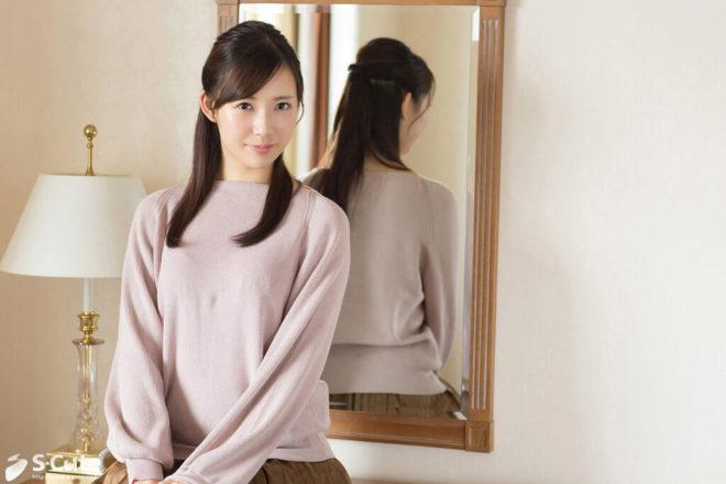 桜木エリナ(画像) (49)