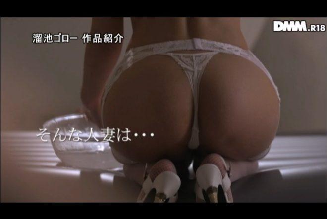 碧しのマットヘルス 動画像 (18)