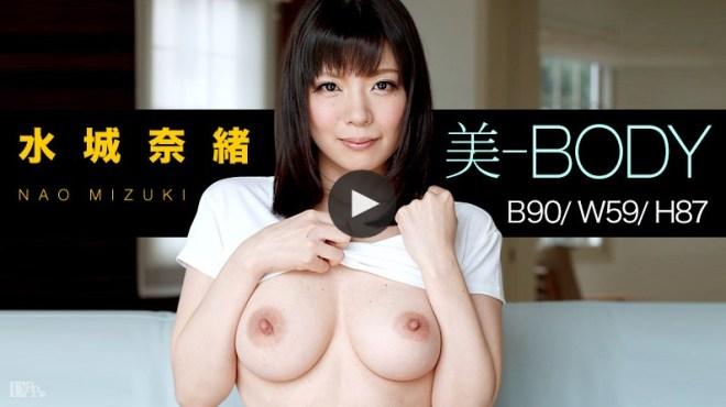 水城奈緒(みずきなお)無修正 (1)透けパイ美-BODY
