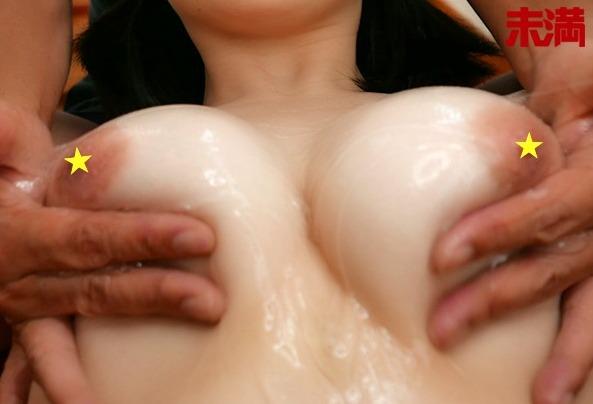 妃宮侑里 (4)