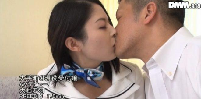 大杜若羽 (14)