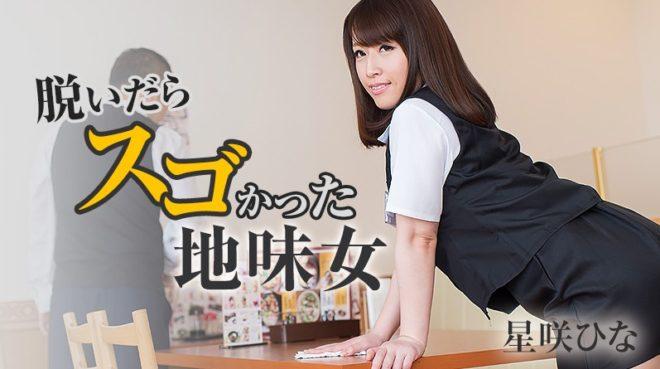 成海さやか(無修正動画) (1)