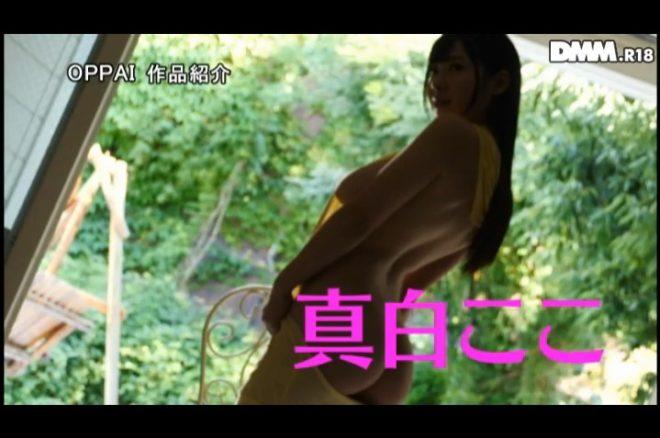 mashiro_koko (13)