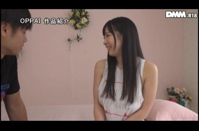 mashiro_koko (17)