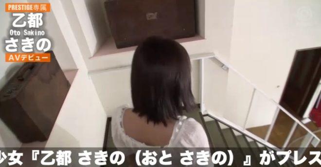 乙都さきの otosakino (41)