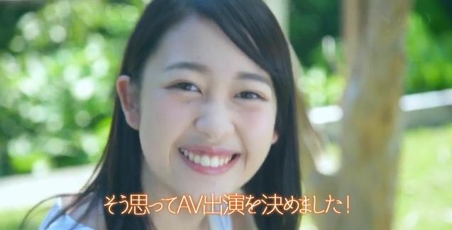 三田杏 (19)