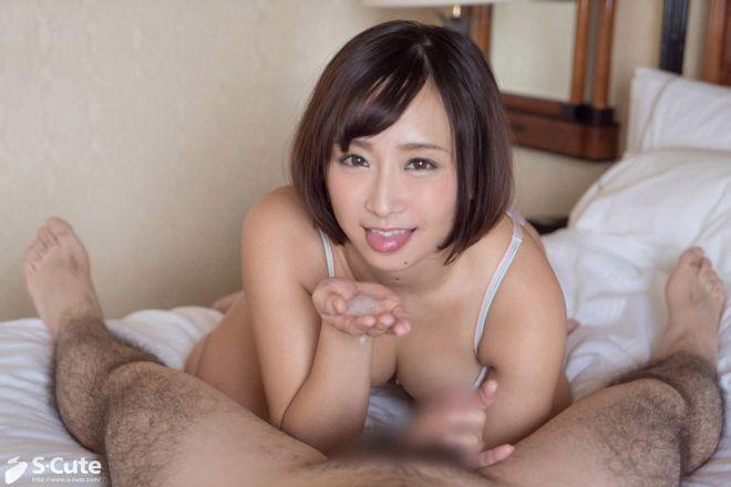 きみと歩実 (57)