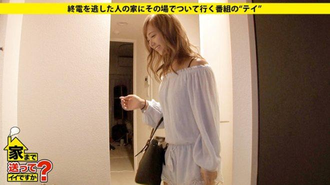 冴木エリカ (46)