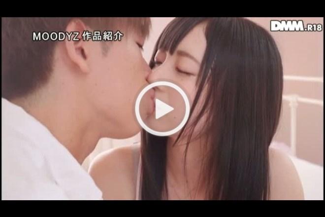 Nanasawa Mia movie (1)