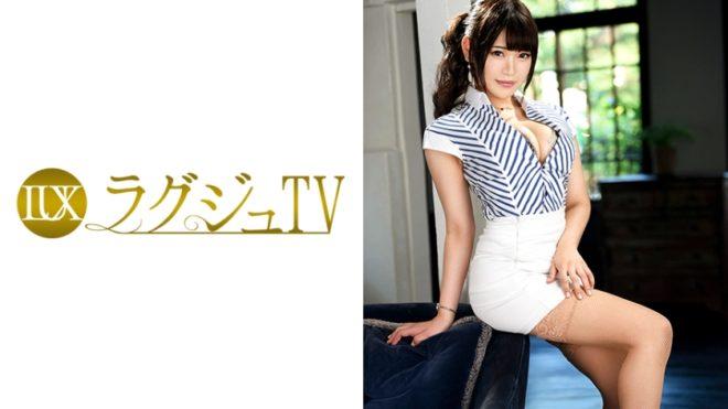愛乃はるか (50)ラグジュTV 806