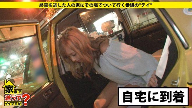 冴木エリカ (45)