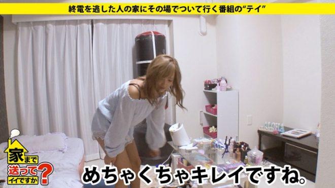 冴木エリカ (47)