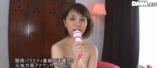 江藤侑里 (50)