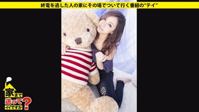 冴木エリカ (51)