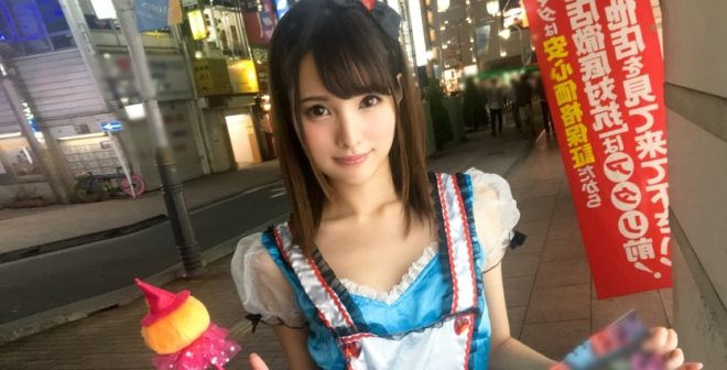 坂咲みほ (45)