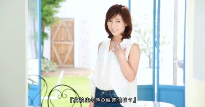 haruka_ayane (16)