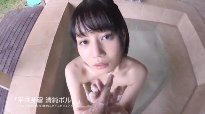 hirai meru (20)