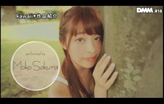 外神田の人気No.1アイドル 桜もこエロス覚醒3本番の画像 (3)