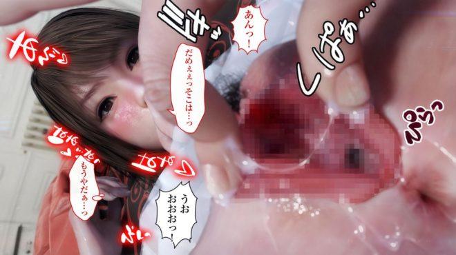 実写化VR 夏の約束 ~お姉ちゃんとひと夏の思い出~の画像 (4)