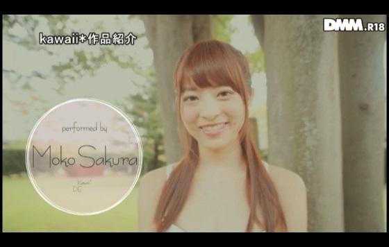 外神田の人気No.1アイドル 桜もこエロス覚醒3本番の画像 (2)