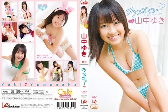 Lilly av女優 (28)