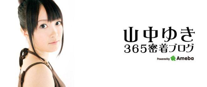 Lilly av女優 (31)