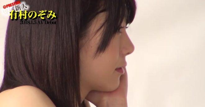 arimuranozomi (20)