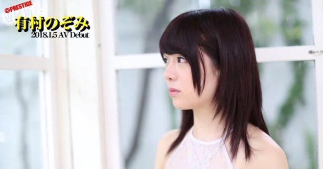 arimuranozomi (28)