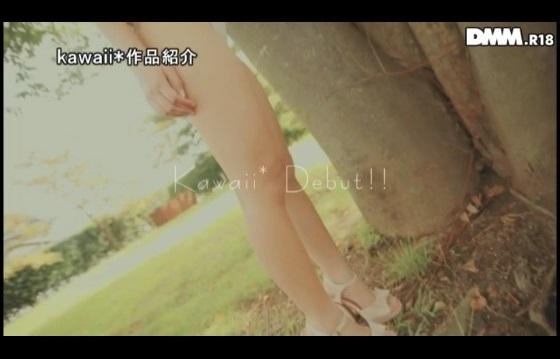 外神田の人気No.1アイドル 桜もこエロス覚醒3本番の画像 (1)
