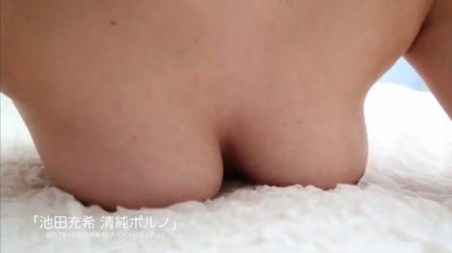 ikeda_mitsuki (35)
