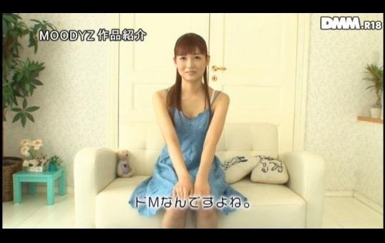 yamai_suzu_ (19)