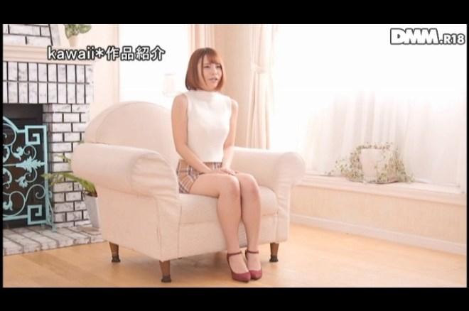 Ito Mayuki (18)