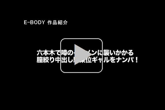 如月愛_動画