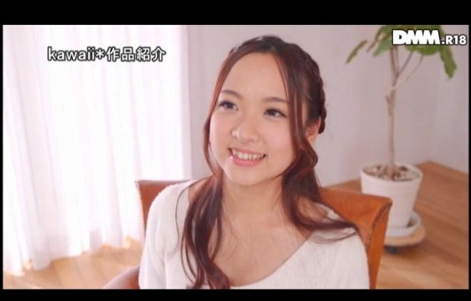 乙原サラ (84)