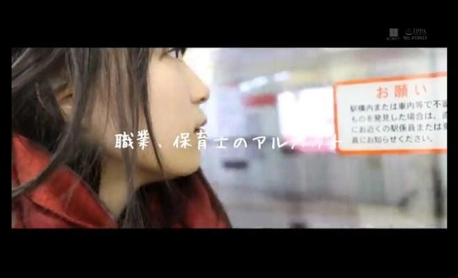 藤本理玖 (10)