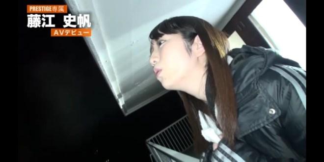 藤江史帆 (29)