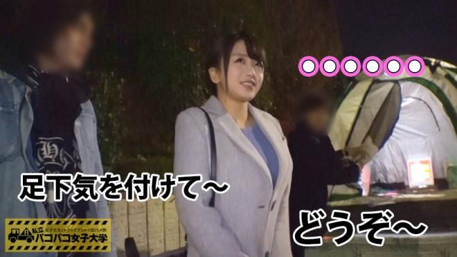 北川りこ (30)