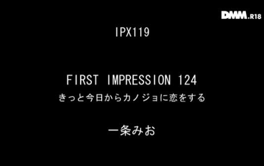 一条みお (15)