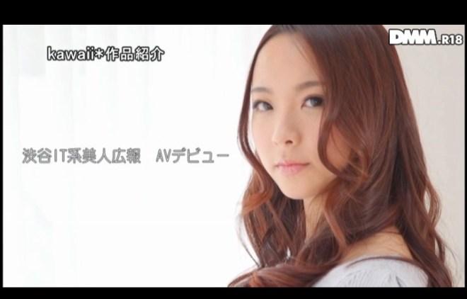 乙原サラ (75)