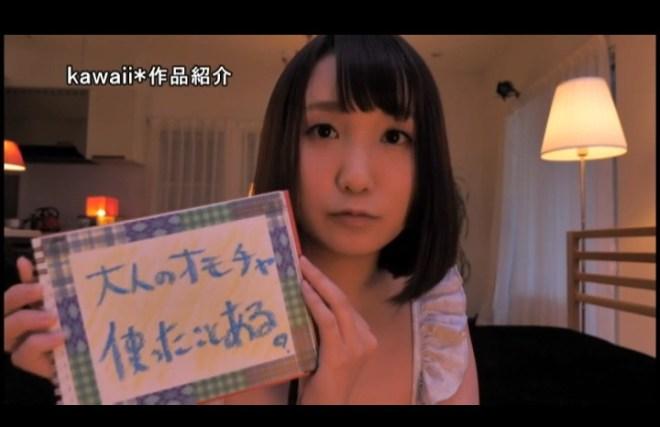 青山彩香 (35)