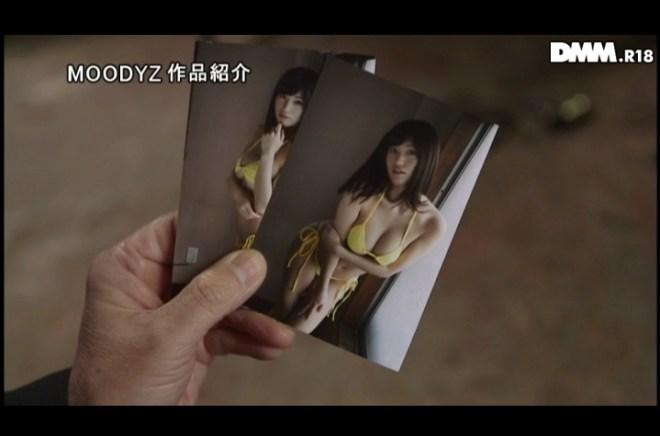 高橋しょう子_痴漢AV (17)