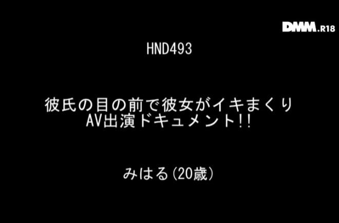市橋えりな (39)