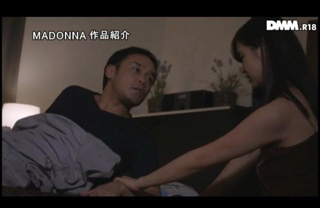 熊宮由乃 (40)